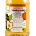 Яблочный фильтрованный уксус, Gamarjoba, 500 мл