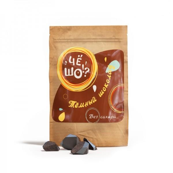 Шоколад ЧЁ ШО тёмный, без сахара, 100 г