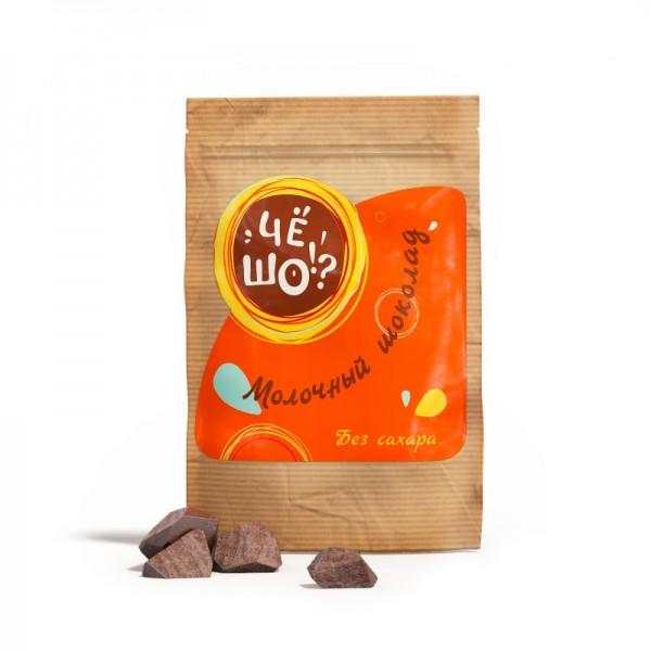Шоколад ЧЁ ШО молочный, без сахара, 100 г