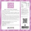 Шоколад ТАЙGER с рейши, без сахара, 100 г / 500 мг