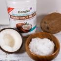 Кокосовое масло рафинированное, 1 л