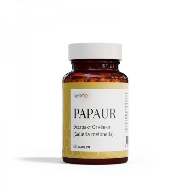 PAPAUR (Папаур), капсулированный экстракт Огнёвки, 400 мг, 60 капсул